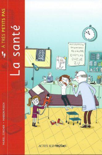 documentaire, enfant, santé, hôpital, médecin, médicament, piqûres, Muriel Zurcher, Marion Puech